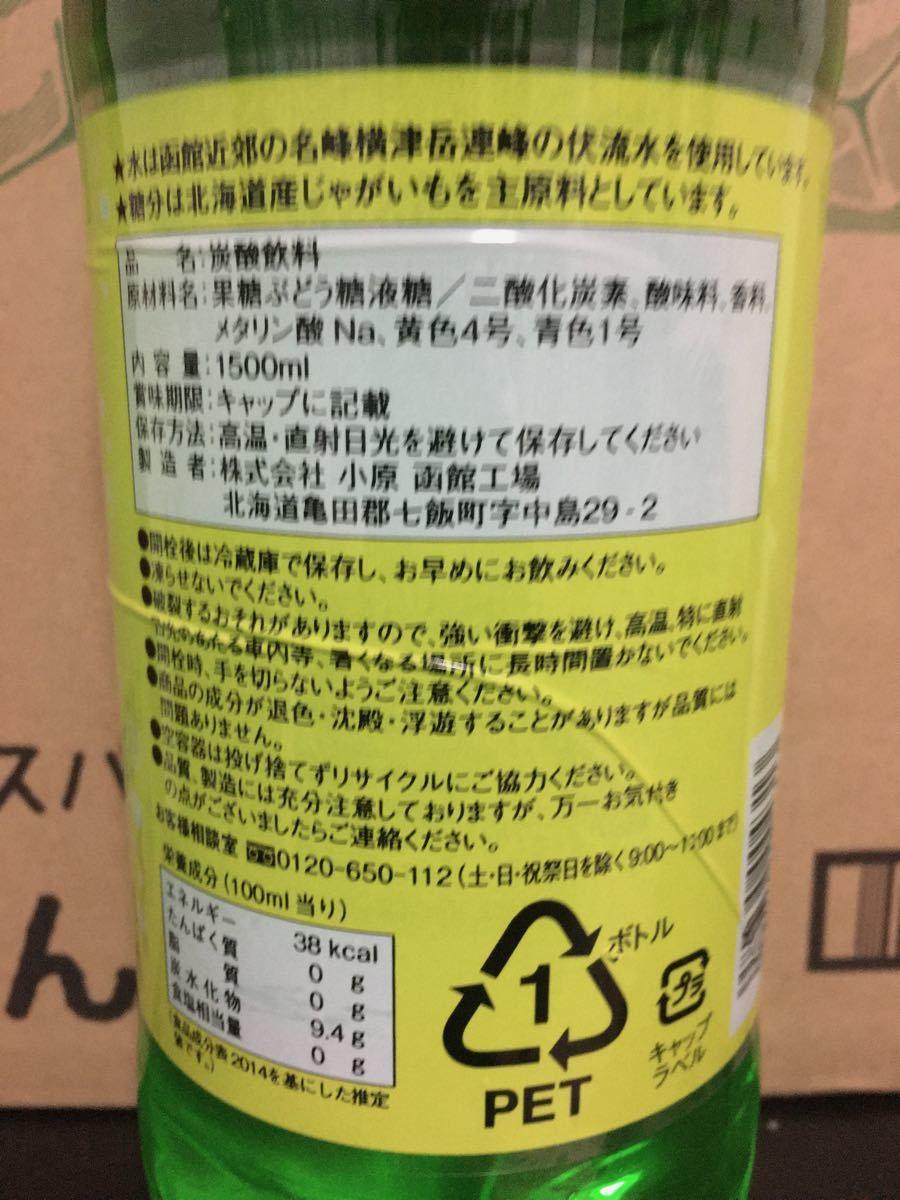 北海道限定商品1.5リットルドリンク6本セット