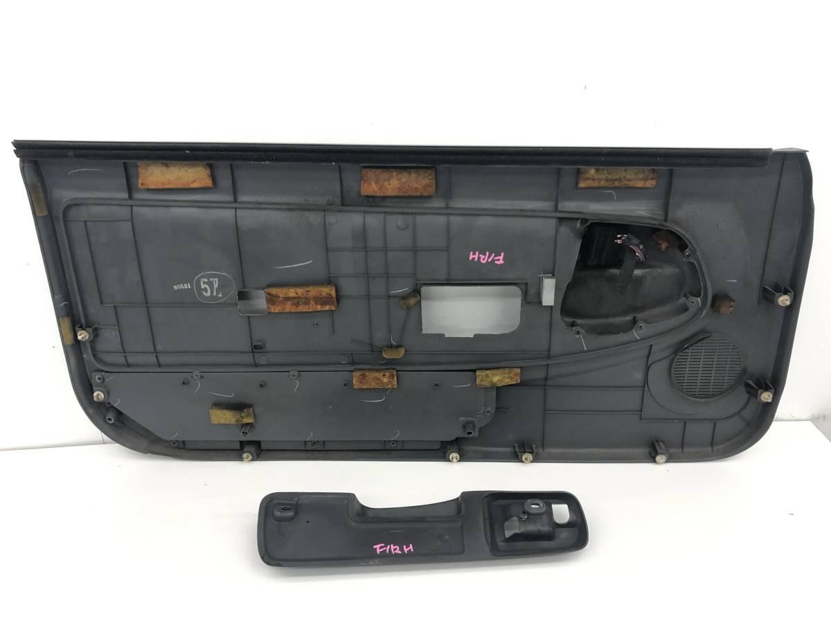_b54379 ホンダ トゥデイ ハミングX V-JW3 フロント ドア トリム 内装 カバー 右 F/RH 運転席側 C 83500-SD5V JW2 JA2 JA3_画像9