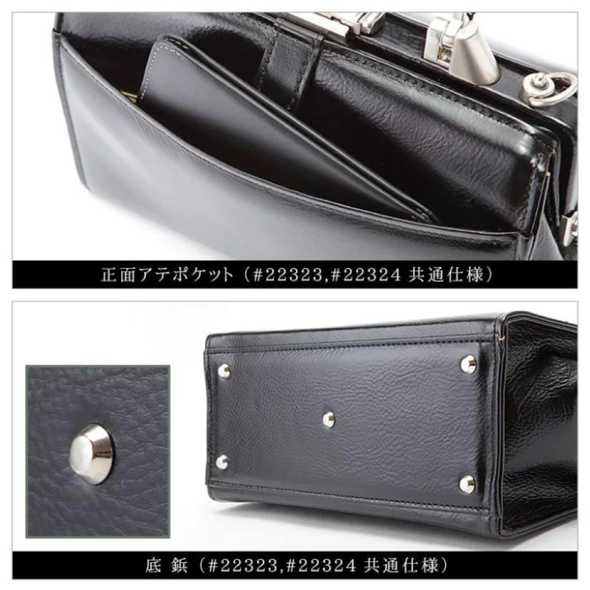 まとめ割引あり ダレスバッグ ビジネスバッグ メンズ レディース 本革 ブランド 自立 牛革 セカンドバッグ 日本製 22324