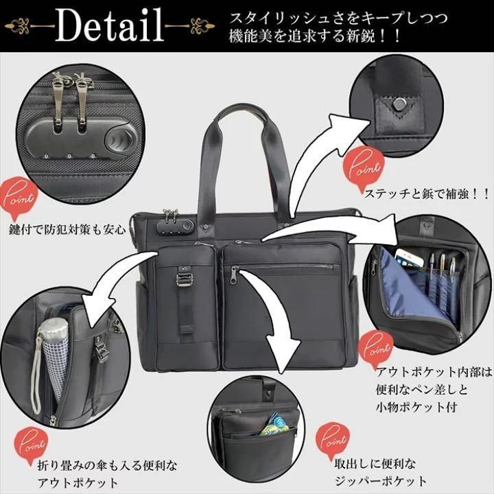 ビジネスバッグ ブリーフケース メンズ A3 ダイヤルロック付き タブレット対応 キャリーオン 安心 通勤 出張 黒 26687 グラフィット GRAFIT