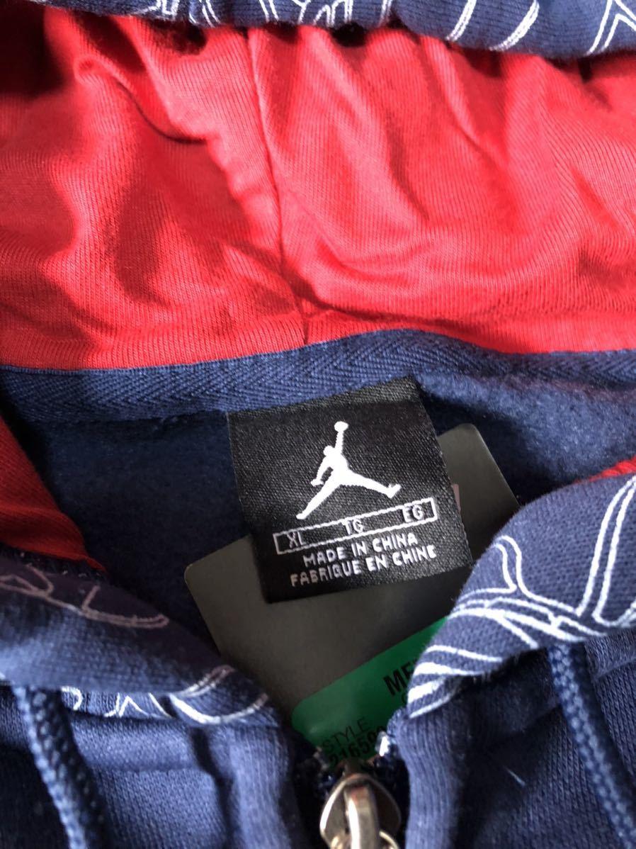 Nike Jordan(ジョーダン)Dub Zero ジップアップパーカー 紺赤 USサイズXL 新品_画像2