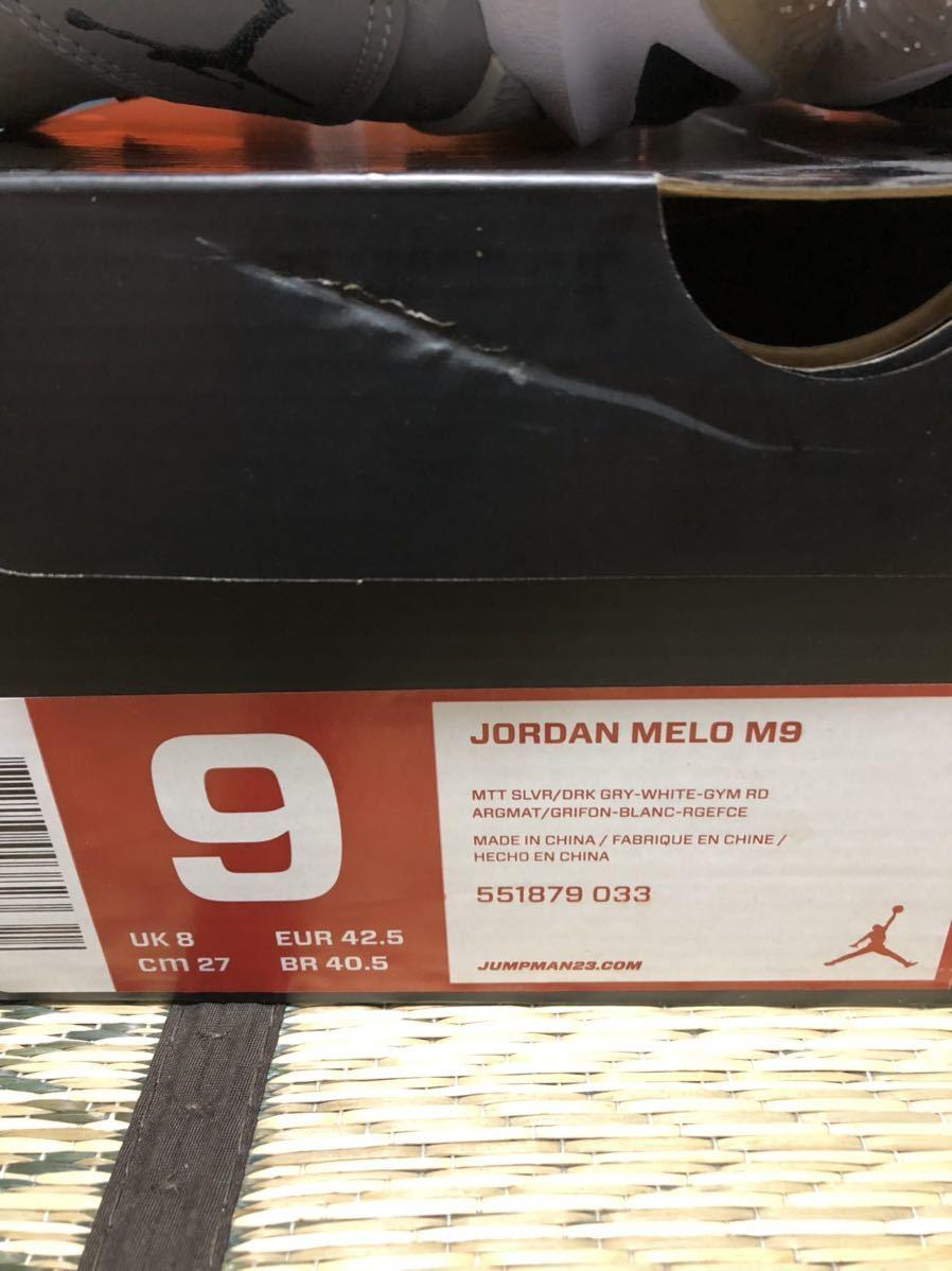Nike Jordan CP3.6 & Melo M9 Christmas 2足セット(ジョーダン)us9(27cm)新品_画像10