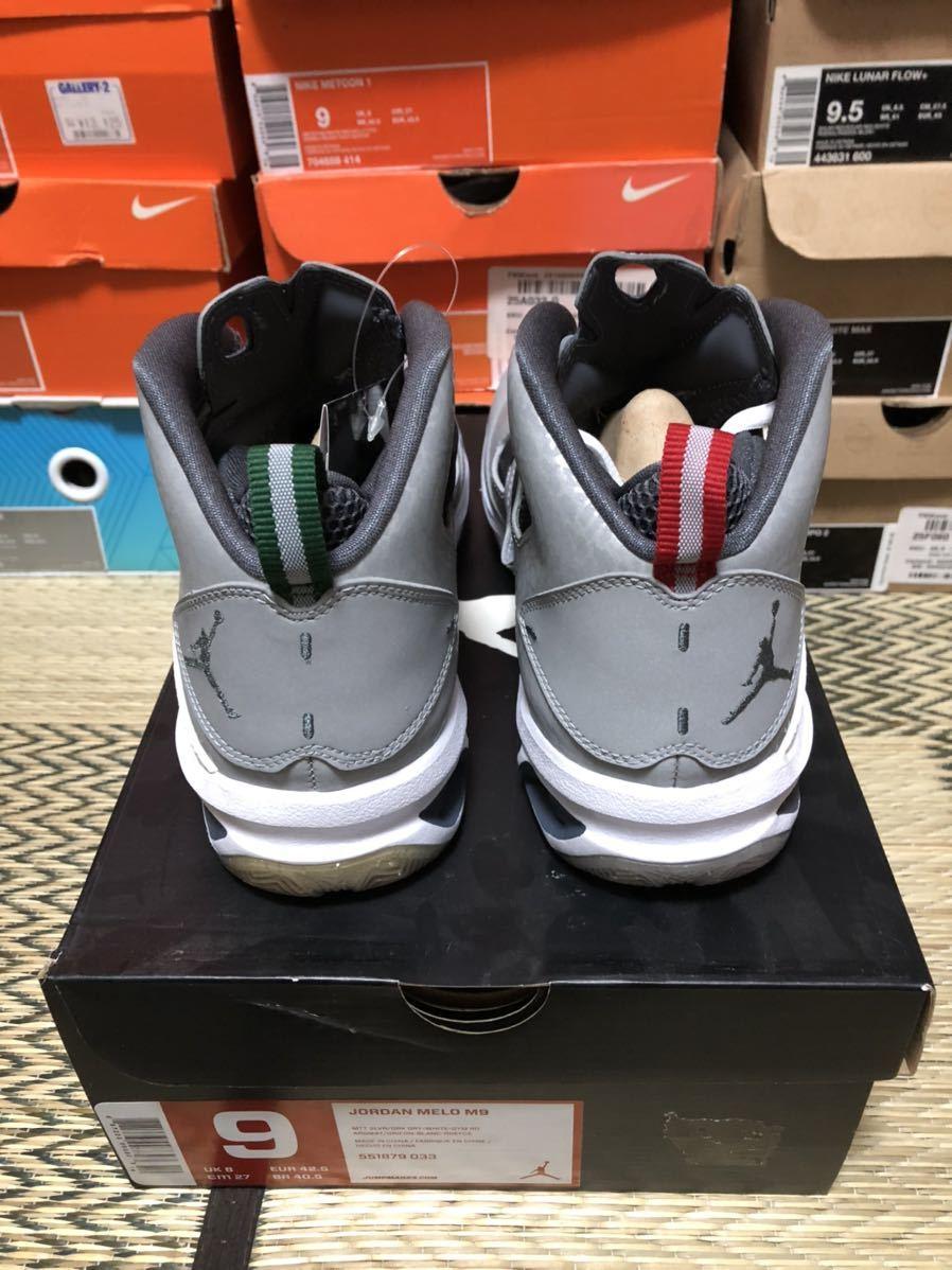 Nike Jordan CP3.6 & Melo M9 Christmas 2足セット(ジョーダン)us9(27cm)新品_画像8