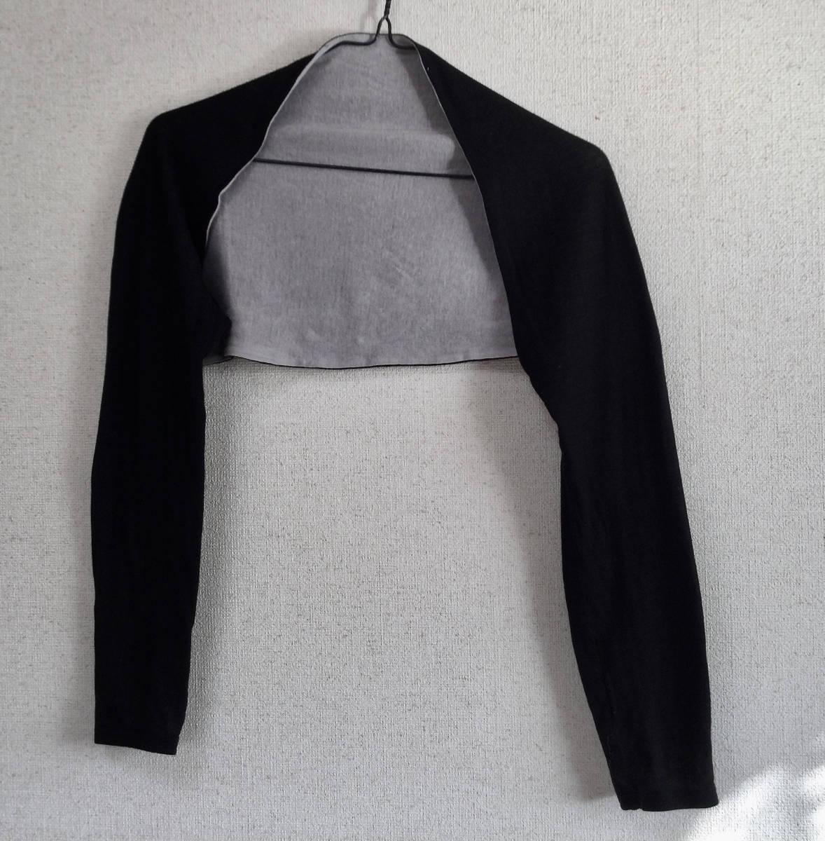 アームカバー 着るアームカバー  リバーシブル 黒xグレー_画像1
