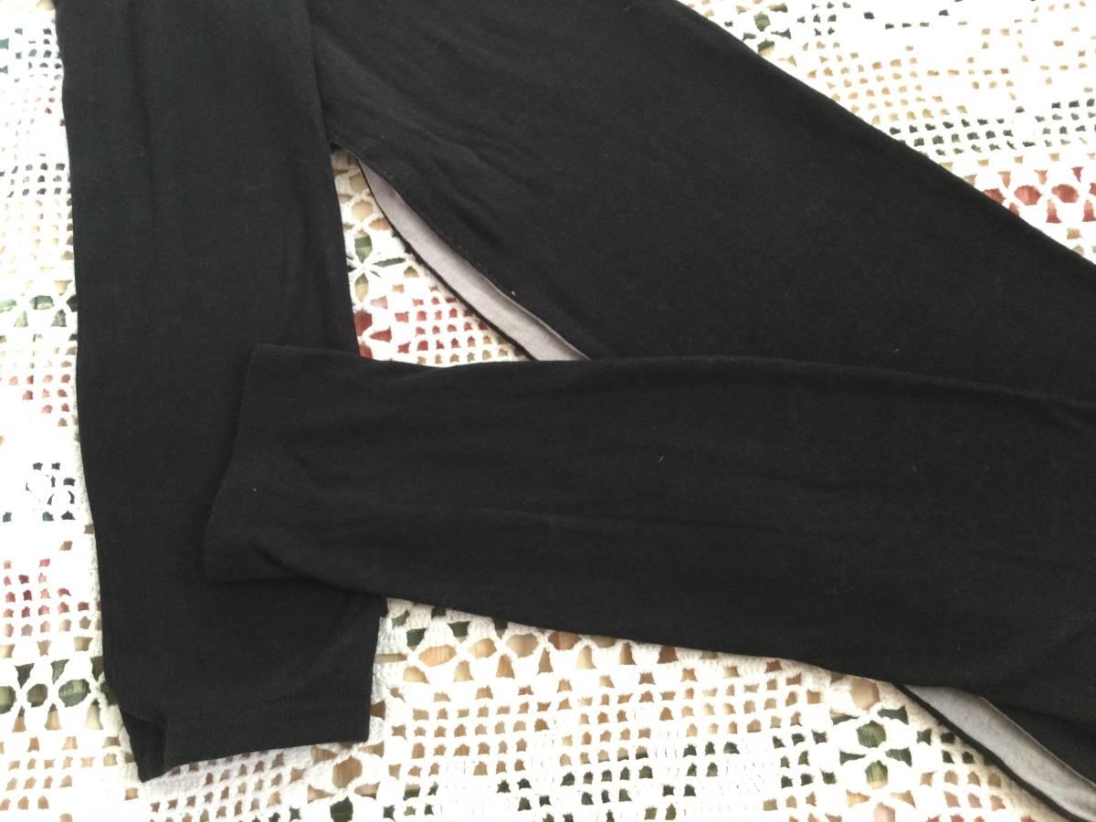 アームカバー 着るアームカバー  リバーシブル 黒xグレー_画像6