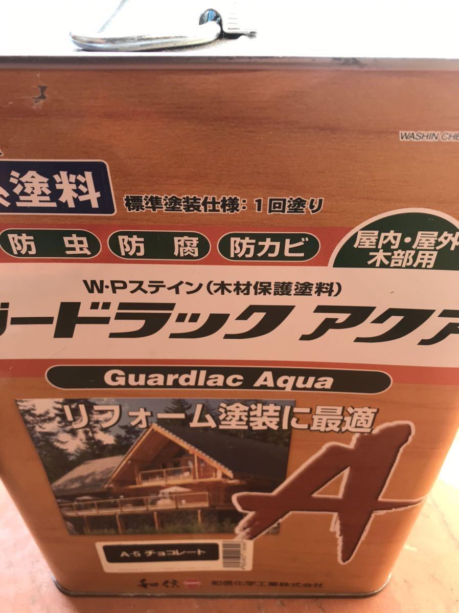 和信ペイント ガードラックアクア プロ仕様/チョコレート 3.5kg/水性屋外木部用塗料 1回塗・高着色_画像1