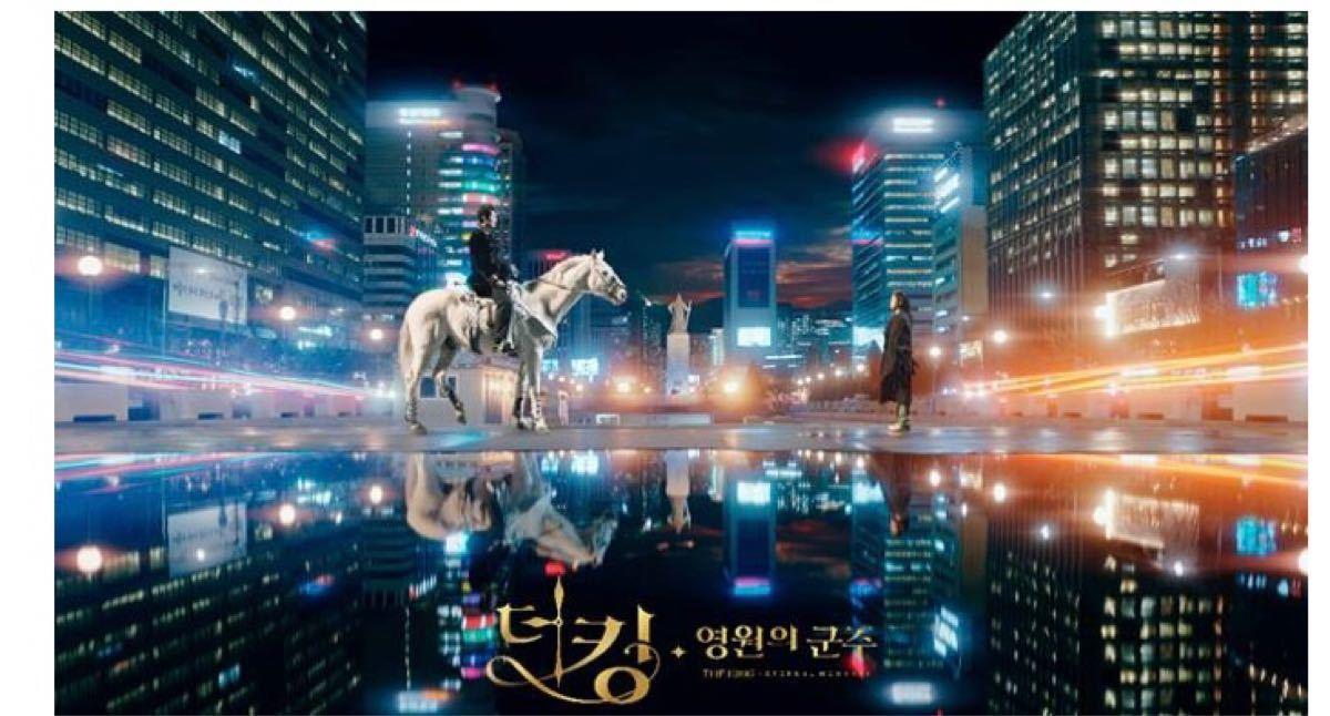 韓国ドラマブルーレイ【ザ キング】永遠の君主