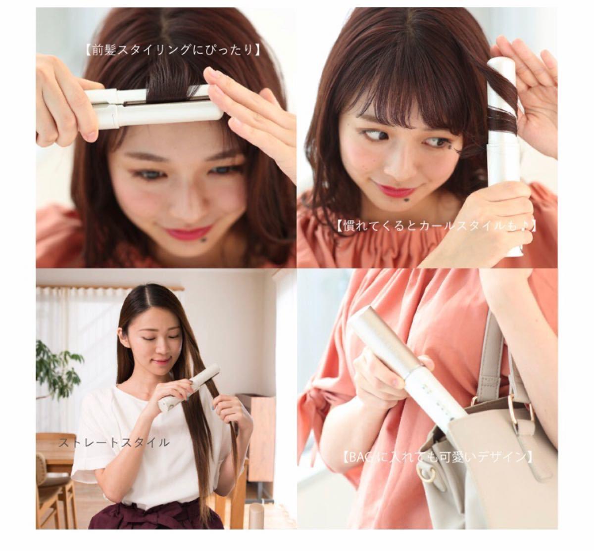 絹女 KINUJO ヘアアイロン USB
