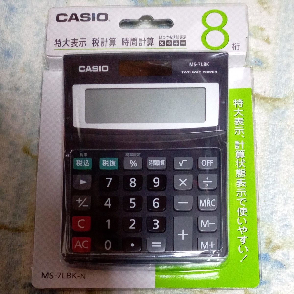 カシオ CASIO カシオ電卓 電卓