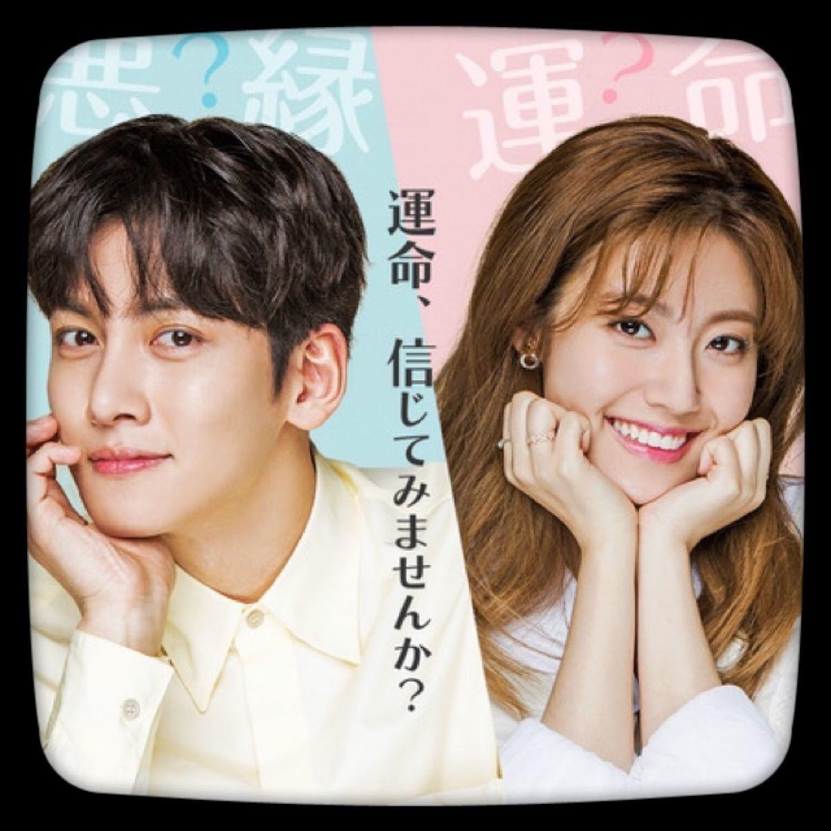 【怪しいパートナー】Blu-ray 韓国ドラマ 韓流