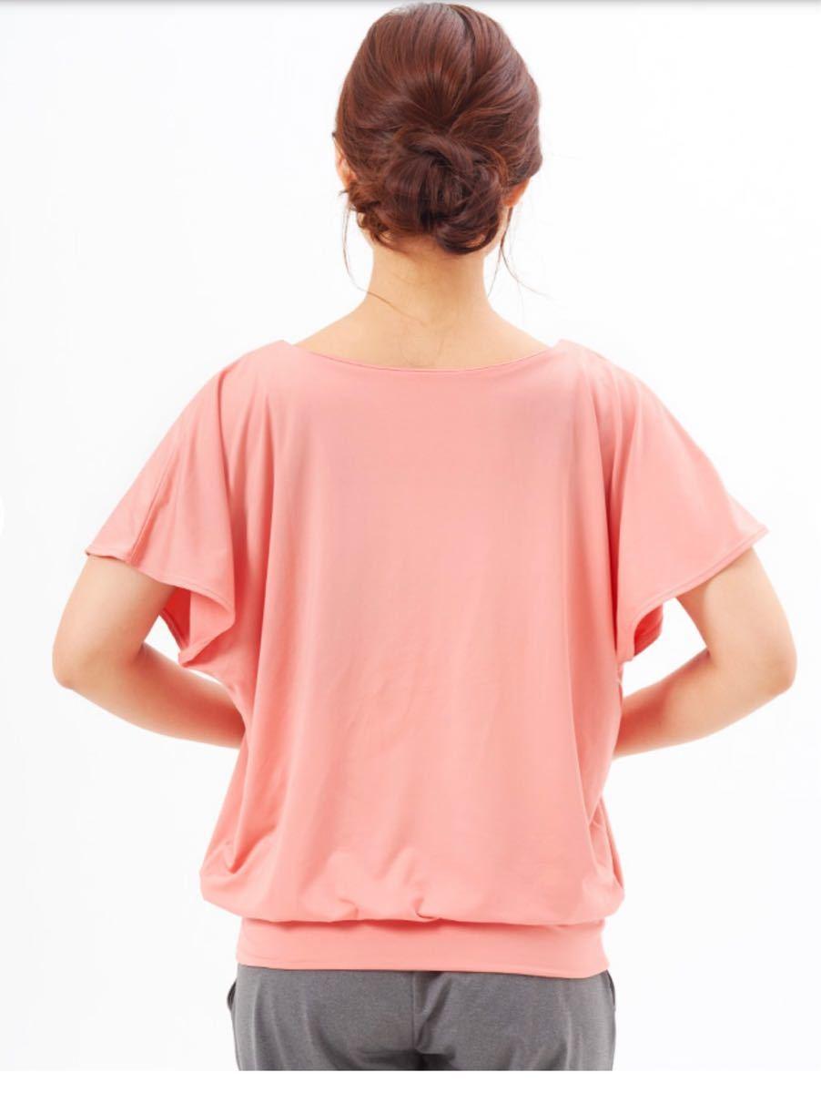 LAVAヨガ カップ付きTシャツ ピンク