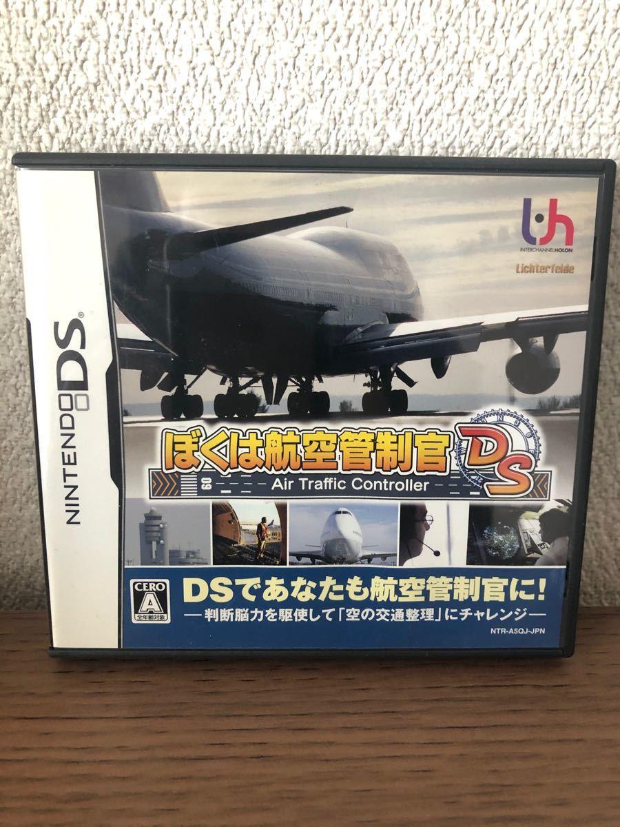 DSソフト ニンテンドーDS ぼくは航空管制官