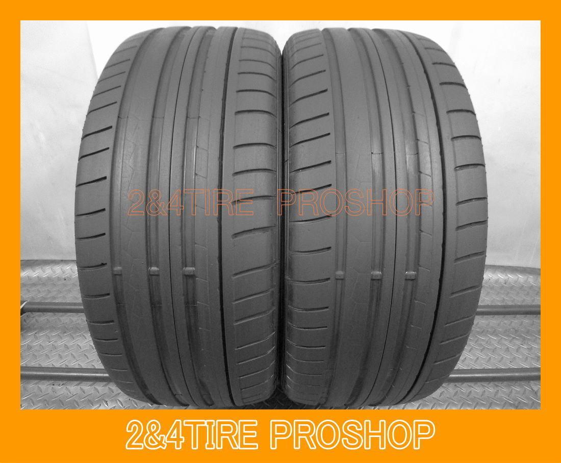ダンロップ SP SPORT MAXX GT N0 235/45R18 2本[N38]_画像1