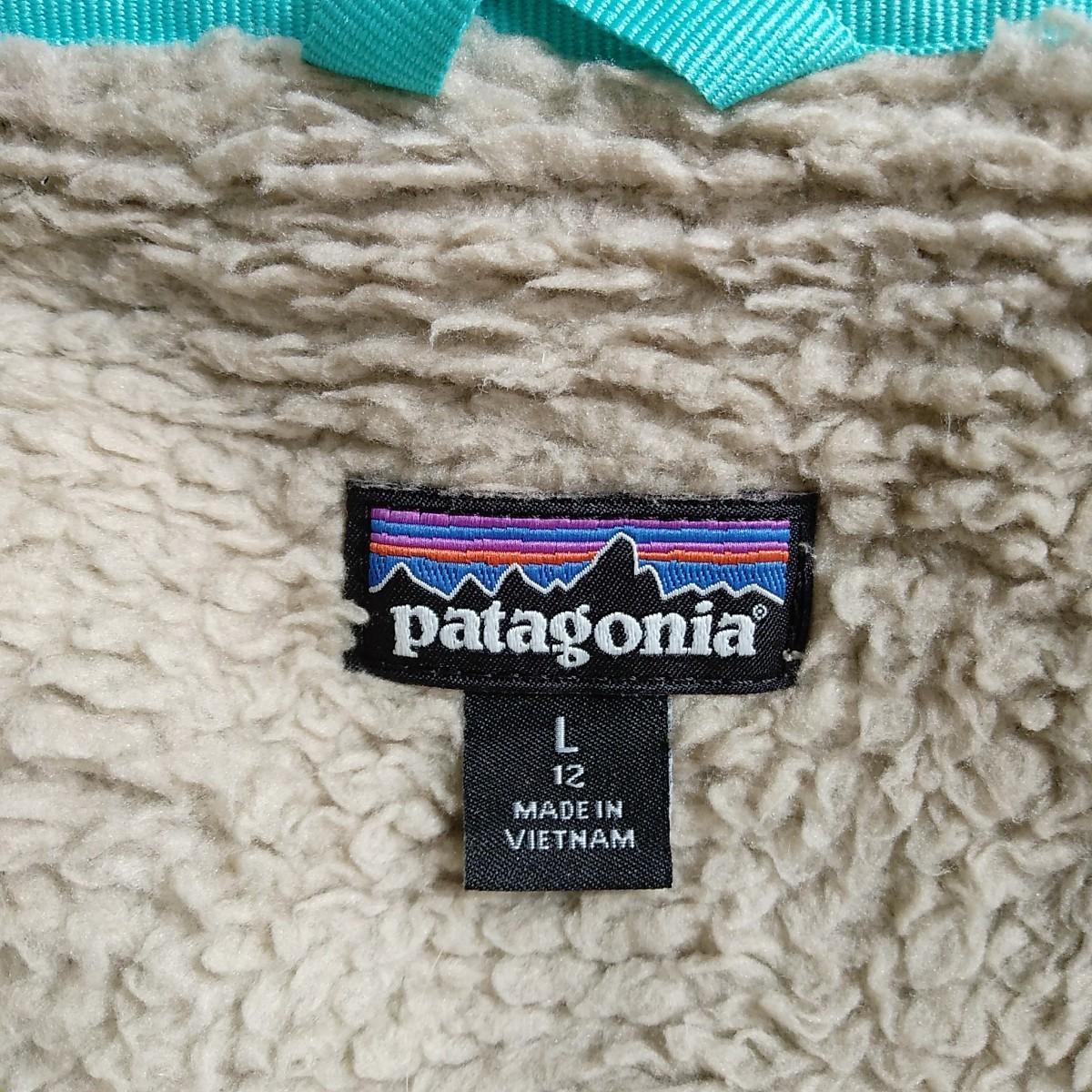 patagonia パタゴニア ベスト ガールズ ロスガトス