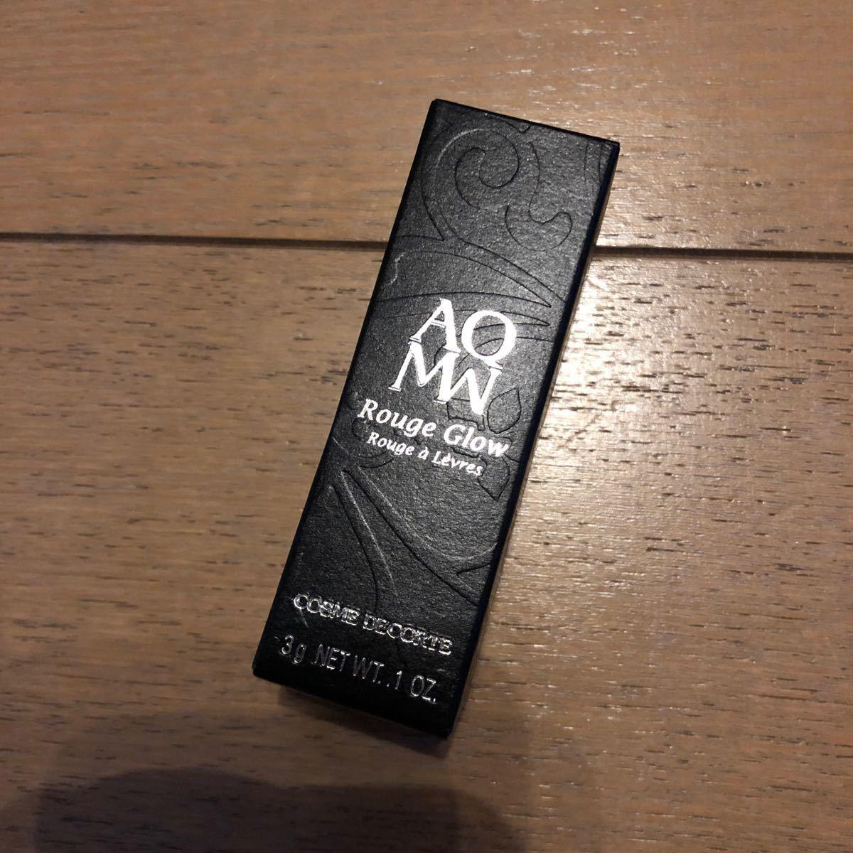 コーセー コスメデコルテ AQMW ルージュグロウ RD455 3g