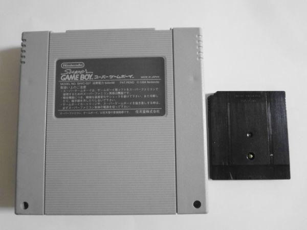 送料無料 即決 使用感あり 任天堂 スーパーファミコン SFC スーパーゲームボーイ 本体 ポケット ボウリング セット レトロ ゲーム b523