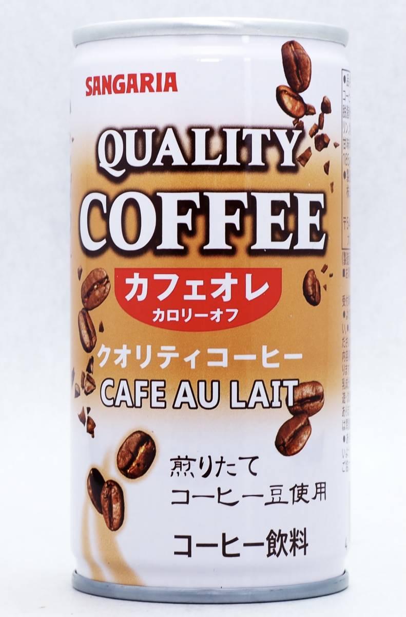 サンガリア クオリティコーヒー カフェオレ カロリーオフ 185ml×30缶 未開封_画像1