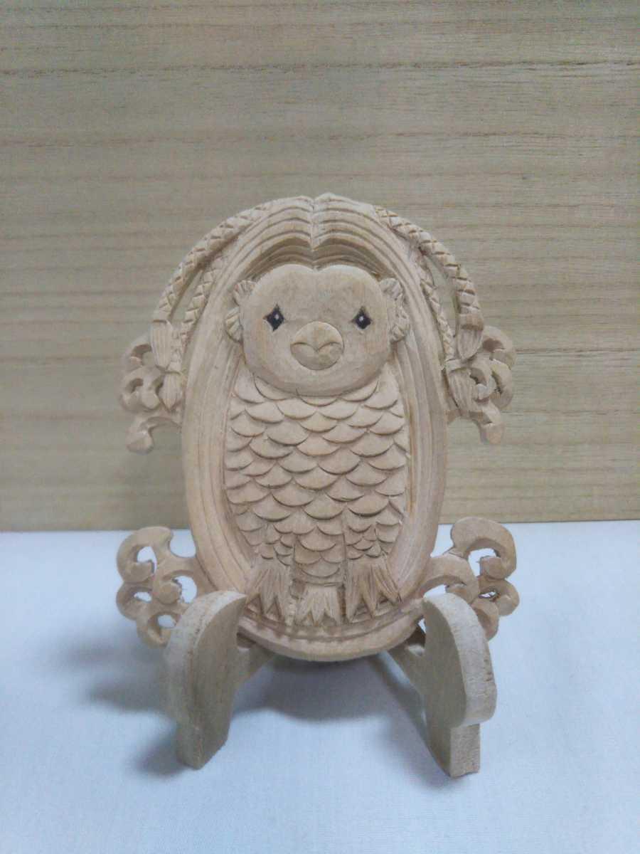 妖怪アマビエ様の彫刻⑨、新品、透かし彫り、木彫、置き物