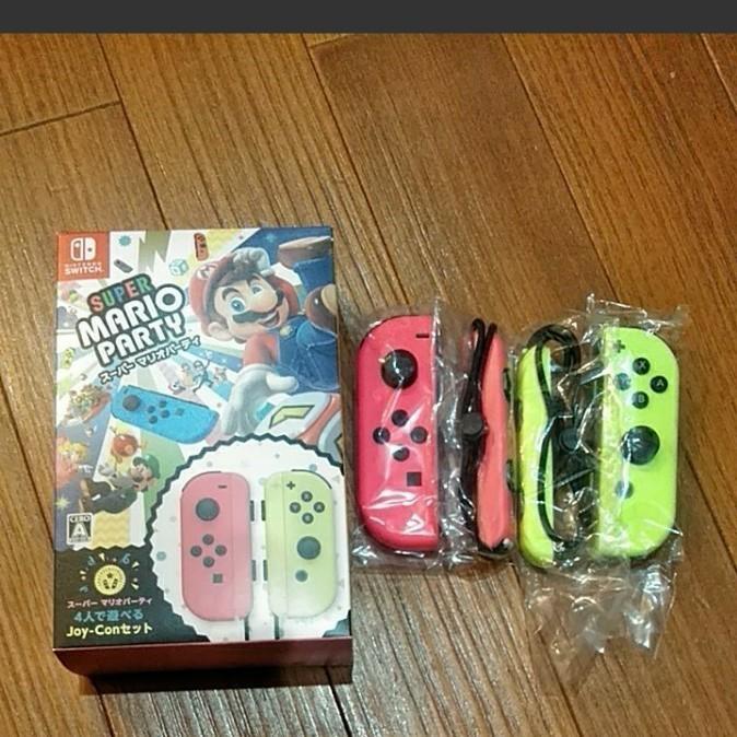 Nintendo Switch ニンテンドースイッチ  ジョイコンセット Joy-Con マリオパーティ仕様