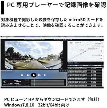 ドライブレコーダー 16GB SDカード付属 フロントカメラ バックカメラ フルHD 暗視機能 Gセンサー搭載 上書き録画_画像8