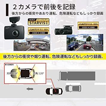 ドライブレコーダー 16GB SDカード付属 フロントカメラ バックカメラ フルHD 暗視機能 Gセンサー搭載 上書き録画_画像5