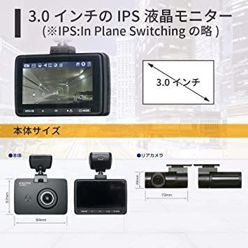 ドライブレコーダー 16GB SDカード付属 フロントカメラ バックカメラ フルHD 暗視機能 Gセンサー搭載 上書き録画_画像6