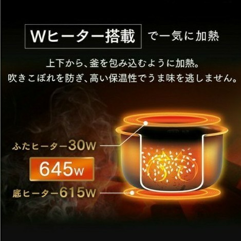 【即日発送】アイリスオーヤマ 炊飯器 新品未使用 ブラック 新生活 お米  ジャー 一人暮らし