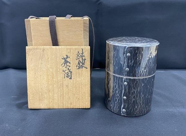 【純銀製 茶筒】◆吉原寿亀作◆ ◆434.8g◆ 共箱付 茶入 茶道具 旧家買出し品●