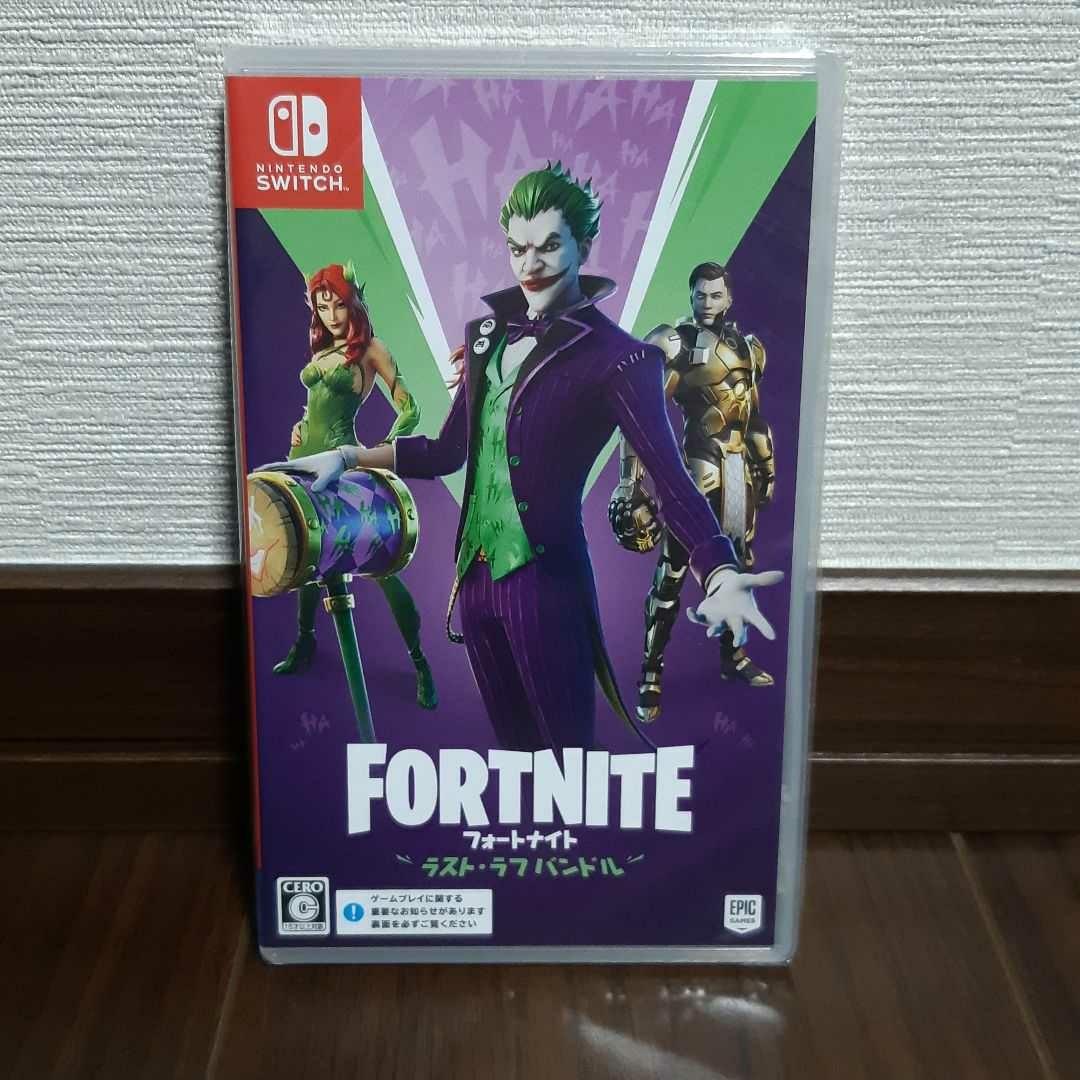 フォートナイト ラスト・ラフ バンドル Nintendo Switch