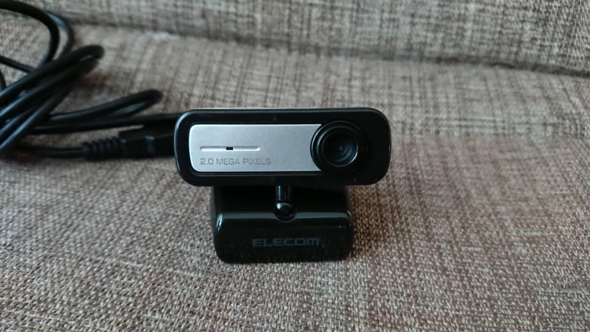 エレコム WEBカメラ 200万画素 マイク内蔵 UCAM-C0220FBNBK