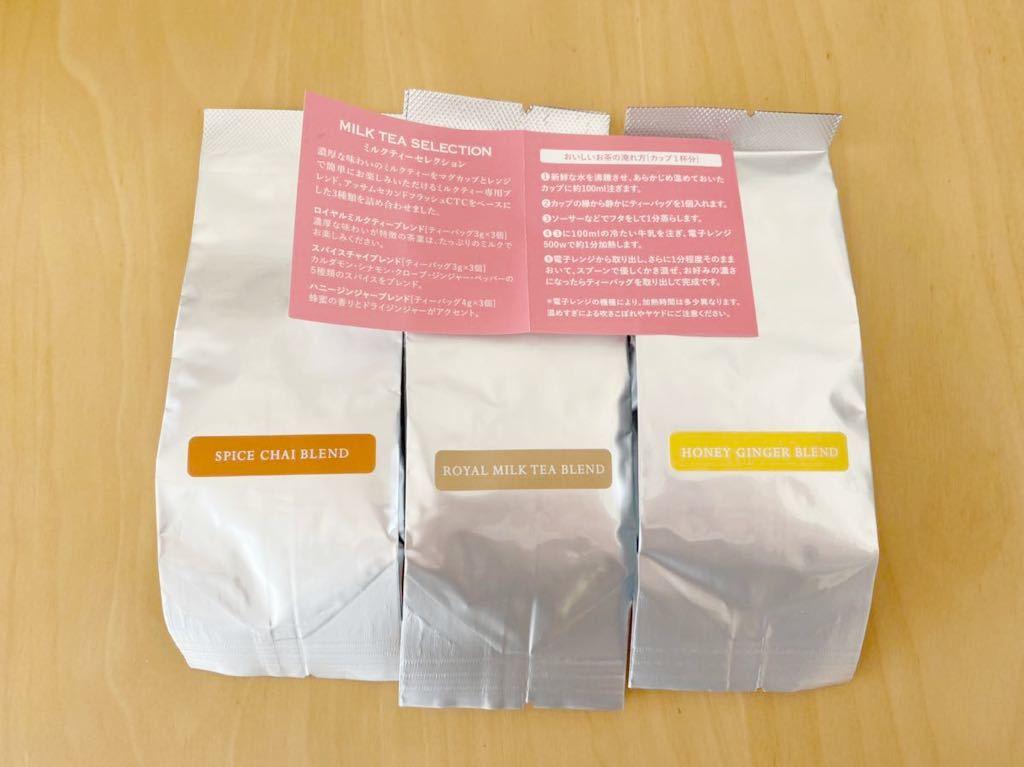 新品 アフタヌーンティー 紅茶 ティーバッグ 9個 afternoon tea ミルクティー ロイヤル