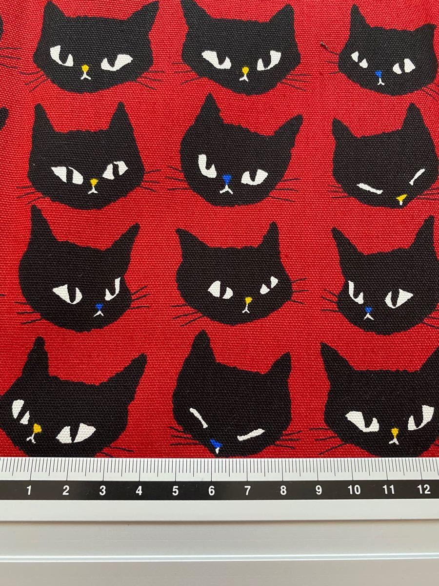 猫柄生地 赤色110*40cm