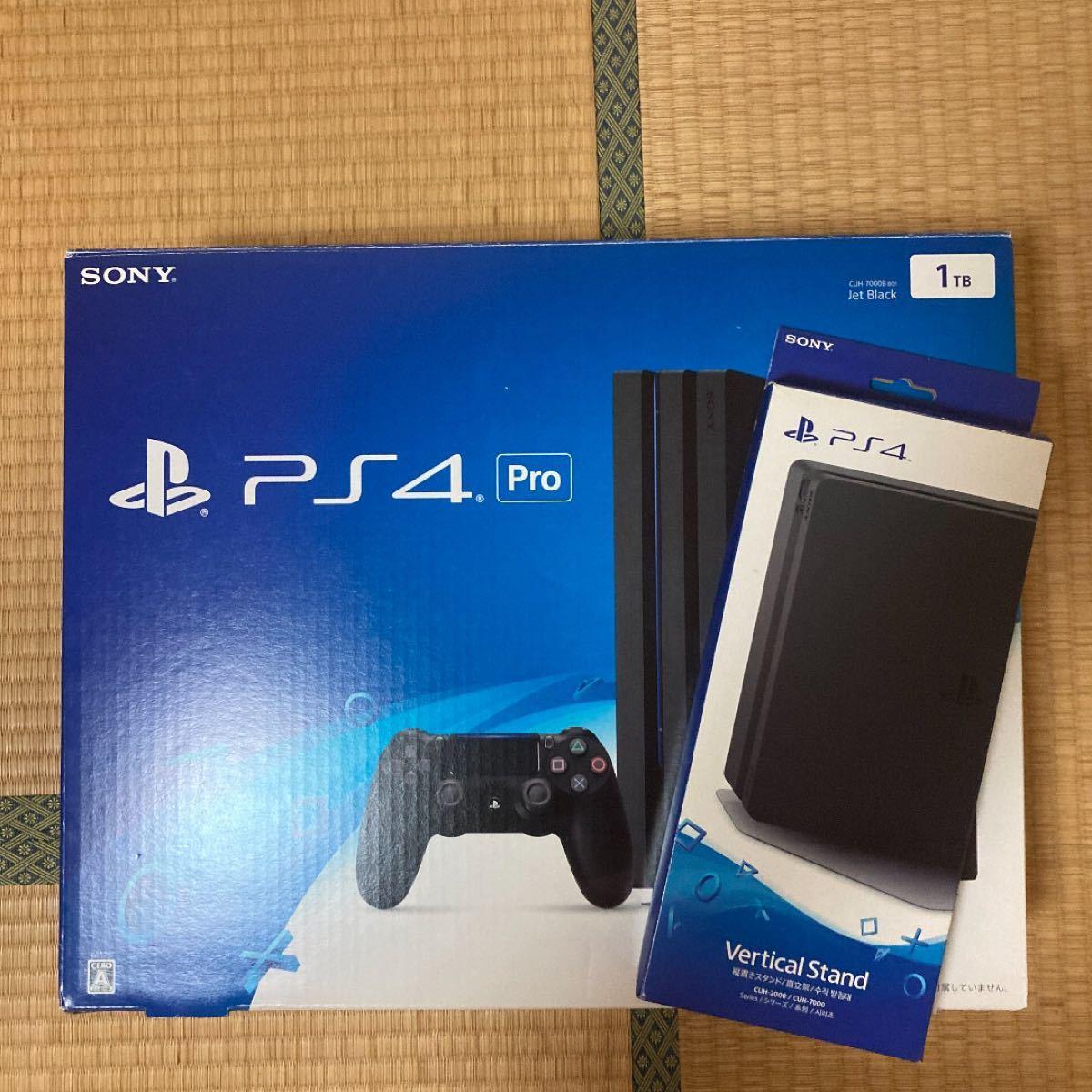 PlayStation4 Pro 純正縦置きスタンド付  PS4 Pro PS4本体 ジェットブラック