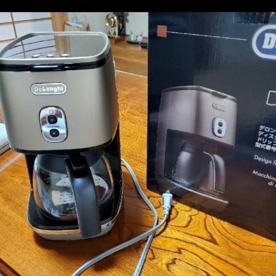 デロンギ Delonghi コーヒーメーカー ICMI011J