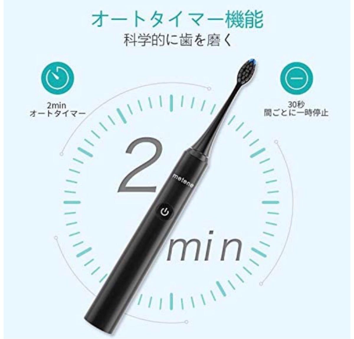 電動歯ブラシ 音波歯ブラシ 歯ブラシ ソニック 5つのモード