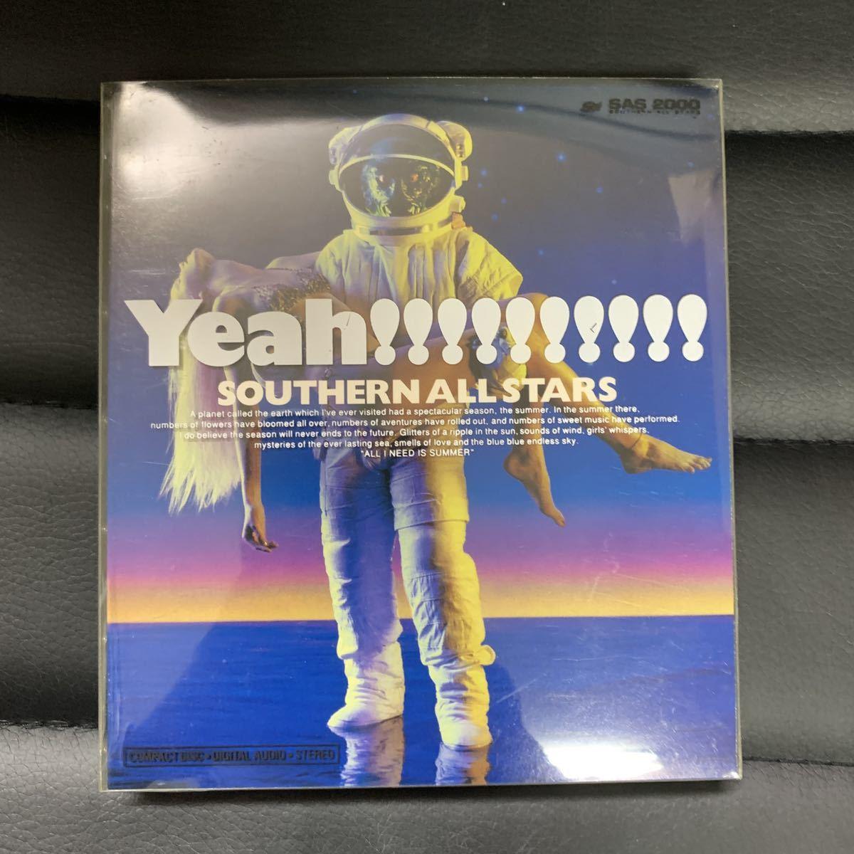 サザンオールスターズ 海のYeah CD_画像1
