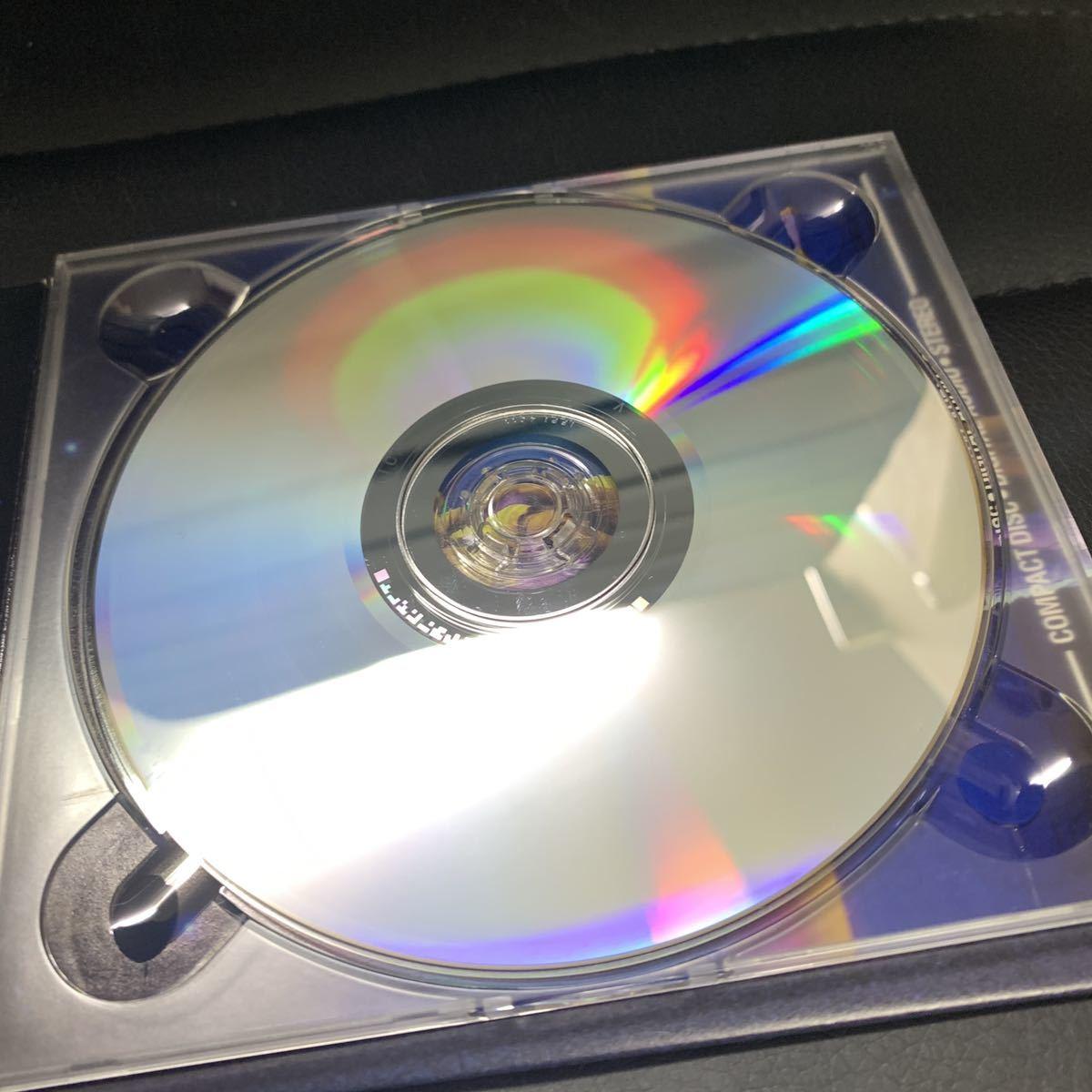 サザンオールスターズ 海のYeah CD_画像4