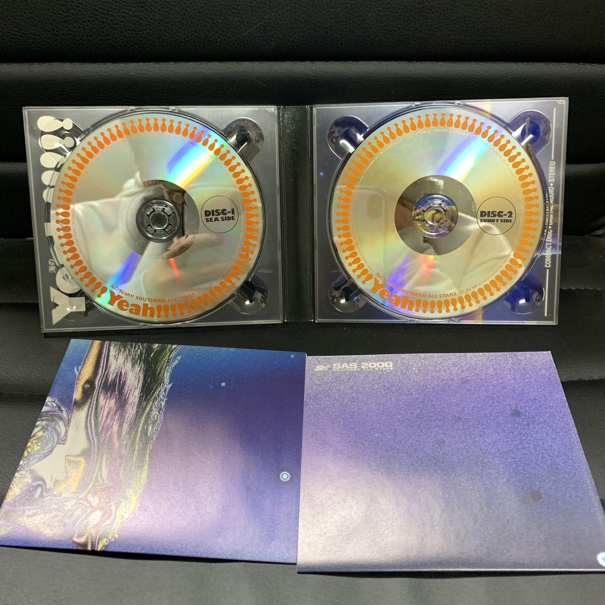 サザンオールスターズ 海のYeah CD_画像2