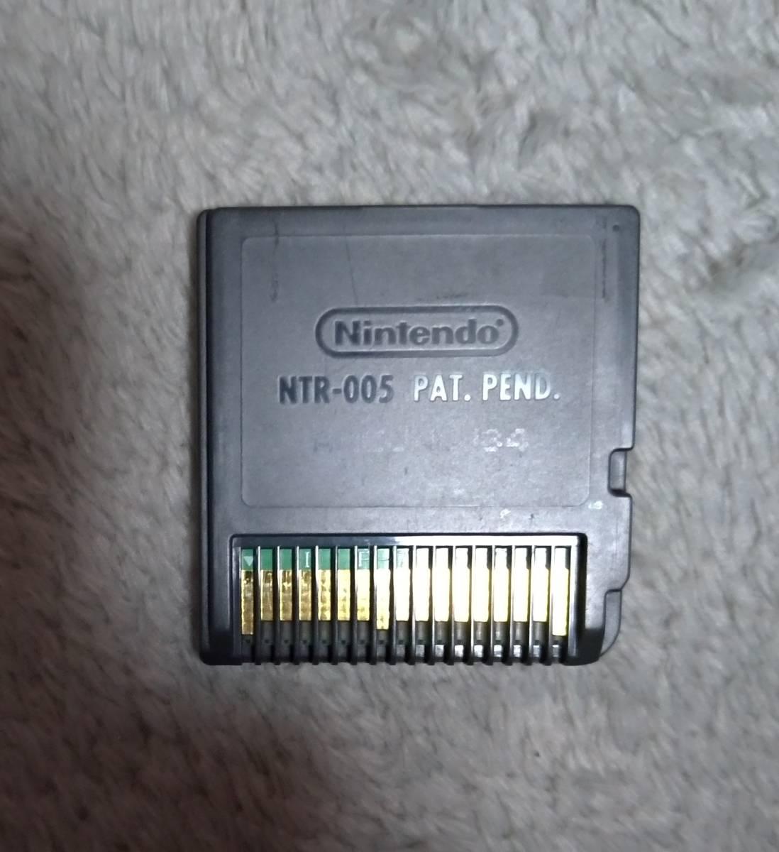 ニンテンドーDSソフト マリオカートDS 中古美品 ソフトのみ 送料無料