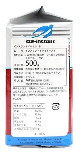 500g サフ インスタントドライイースト (低糖パン用赤ラベル) お徳用 500g_画像2
