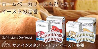 500g サフ インスタントドライイースト (低糖パン用赤ラベル) お徳用 500g_画像4
