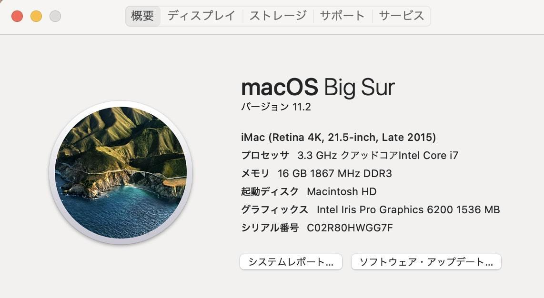 iMac Retina 4K 21.5inch Late2015 3.3GHz Intel Core i7 16GB SSD500GB マウス&キーボード 少し難あり_画像7