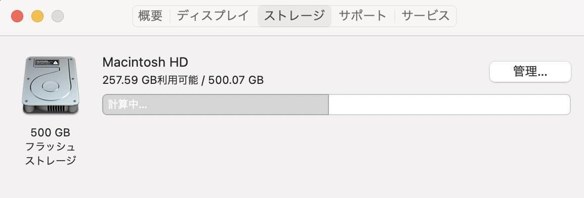 iMac Retina 4K 21.5inch Late2015 3.3GHz Intel Core i7 16GB SSD500GB マウス&キーボード 少し難あり_画像8