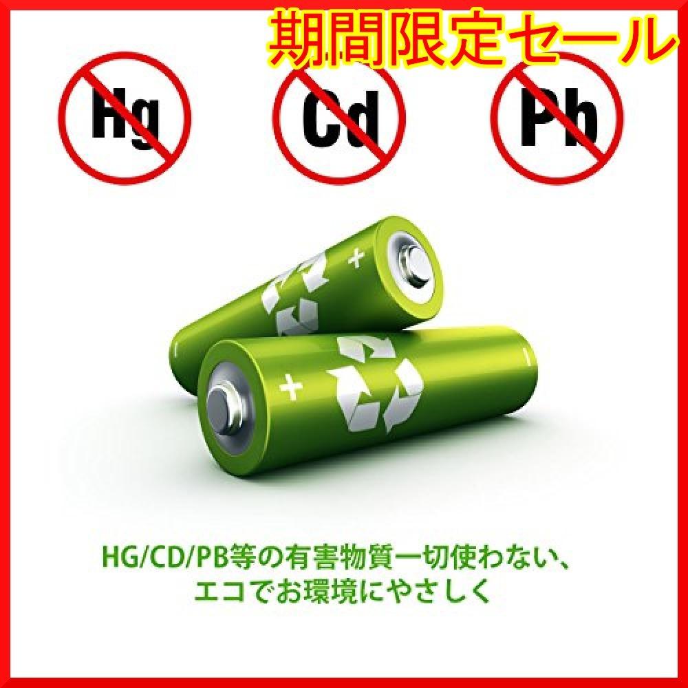 単4電池1100mAh×8本 EBL 単4形充電池 充電式ニッケル水素電池 高容量1100mAh 8_画像5