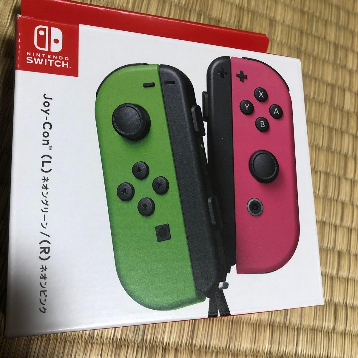 ネオンピンク ネオングリーン Nintendo Switch Joy-Con ジョイコン