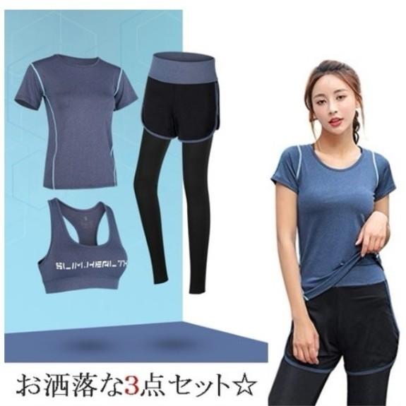 値下げ☆トレーニングウェア ダークブルー
