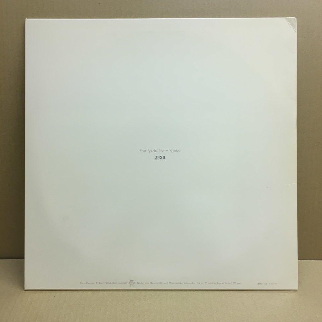 LP 鈴木宏昌 / トリトン Kaeru Production LRS-642 5000枚限定 元々帯なし Colgen Band コクゲンバンド 和モノ 和ジャズ_画像2