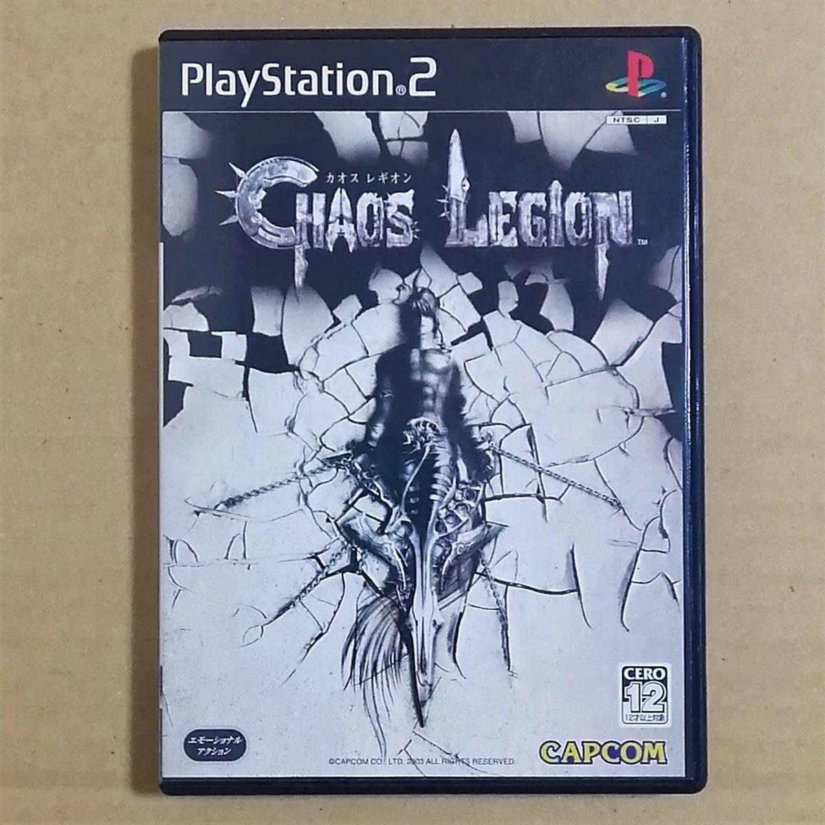 【送料無料】カオス レギオン PS2ソフト
