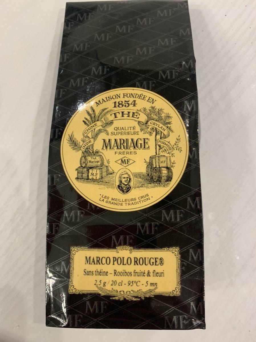 【新品・正規品・送料無料】マリアージュフレール マルコ ポーロルージュ100g ルイボスティー フランス紅茶 ノンカフェイン デカフェ こ