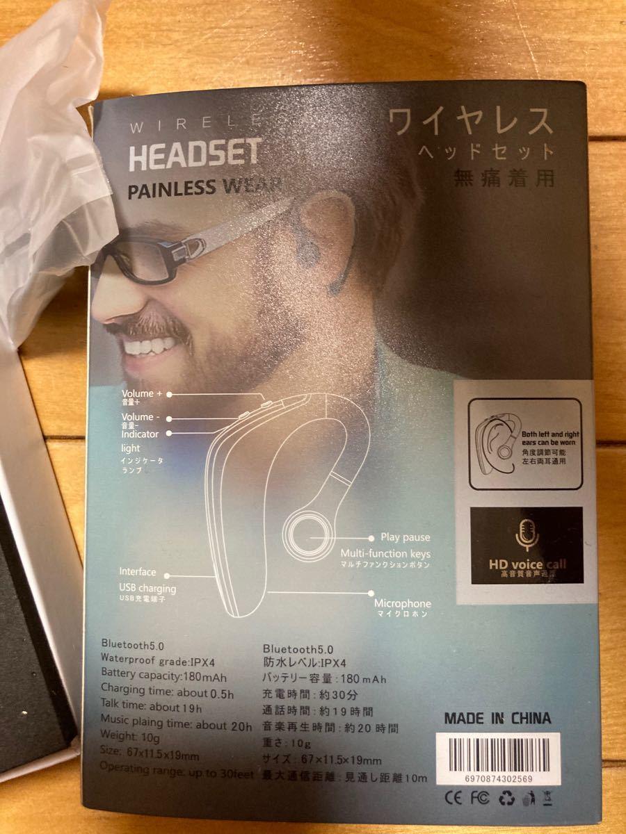 Bluetooth 5.0 Wireless ワイヤレスヘッドセット 180度回転片耳 大容量バッテリー